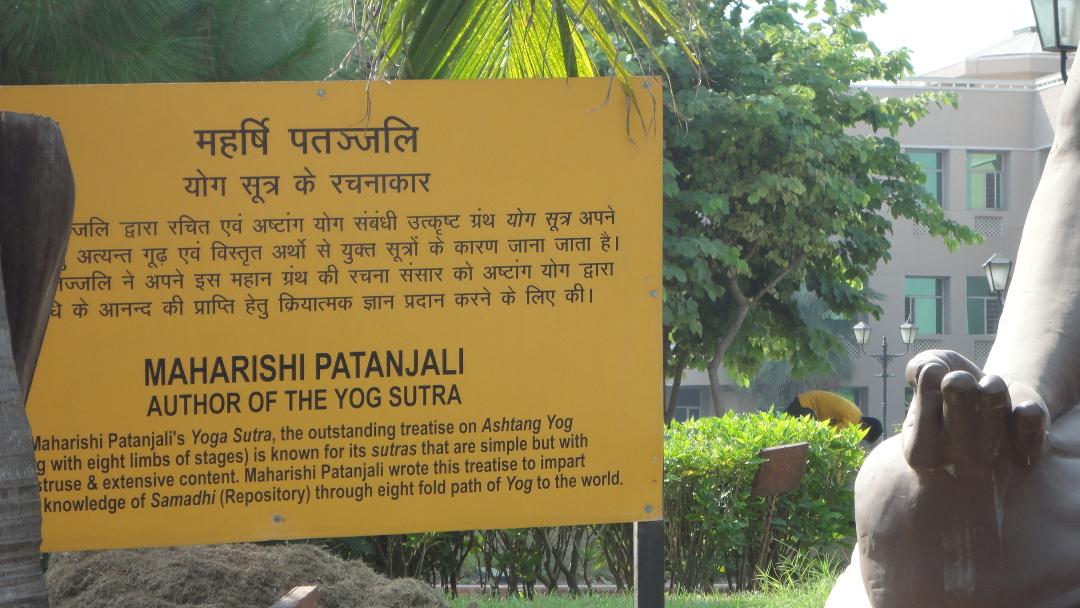 Appunti di viaggio: India - Maharishi Patanjali (targa)